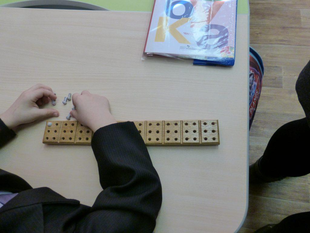 Изучение азбуки Браиля