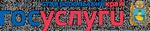 Региональный портал государственных услуг Ставропольского края